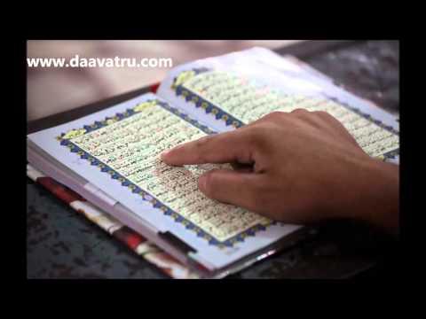 Произнесение слов «Садаķа-Аллāху-аль-'Азыим» после чтения  Корана. Хукм