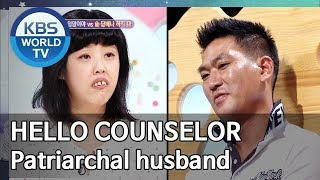 Patriarchal husband [Hello Counselor/ENG, THA/2019.06.03]