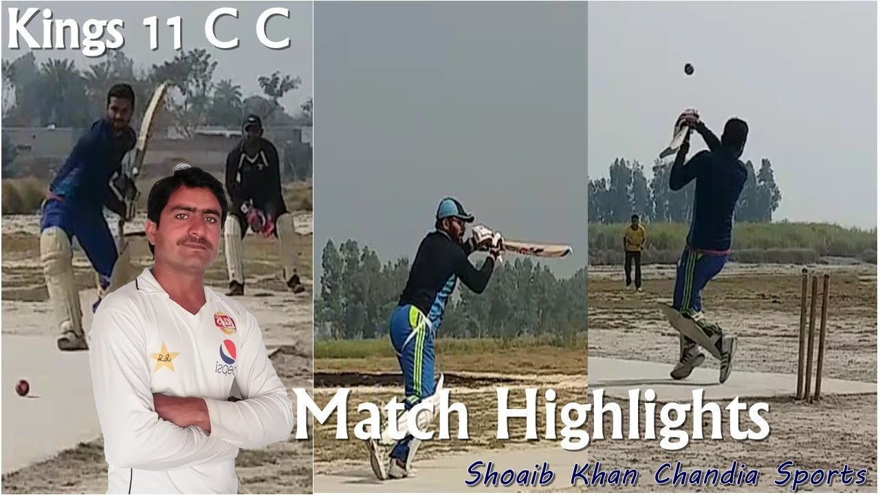 My Match Highlights 2,10,2019 | Local cricket By SKC Sports