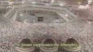 Very Emotional Dua by Sheikh Sudais