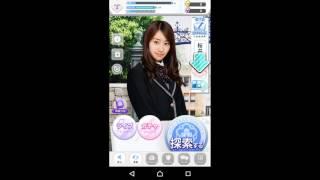 前回に引き続き乃木坂46の公式スマホゲームアプリ『乃木恋』を実況しま...