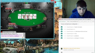 Покер онлайн субботняя версия баунти 11, сателлиты и спины
