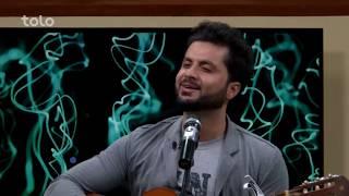 بامداد خوش - موسیقی - اجرای چند آهنگ زیبا به آواز قیس عمادی