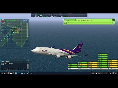 ATC4 RJBB Custom Stage 002