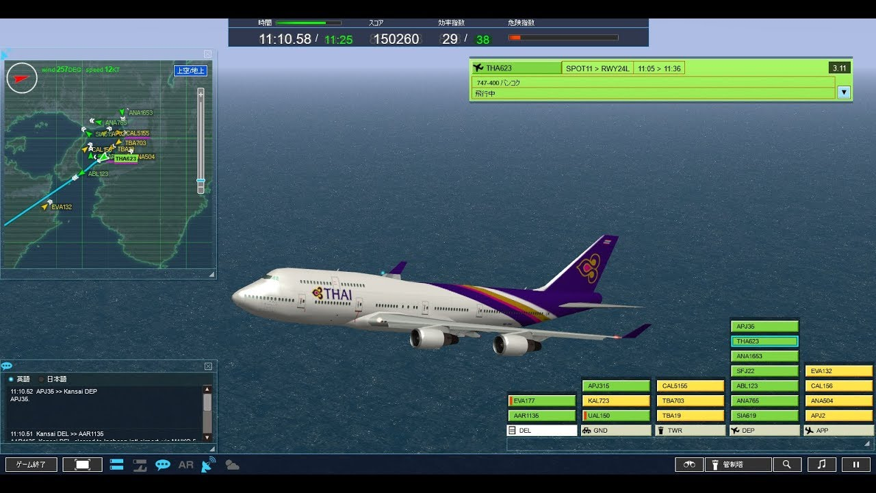 ATC4 RJBB Custom Stage 002 Download video - get video youtube