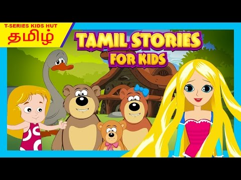 Tamil Stories For Kids - Rapunzel, The Ugly Duckling and More || Story Compilation For Kids