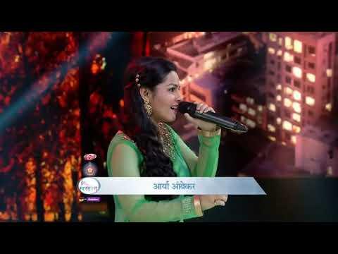 Tula Pahate Re..@aaraya Ambekar##tital Song