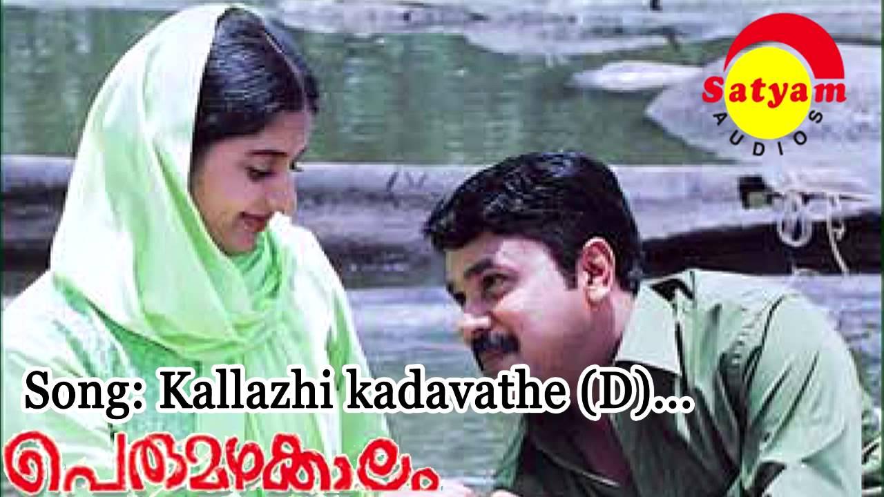 kallayi kadavathu mp3