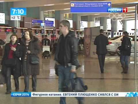 Пассажирам выплатят компенсацию за отложенный рейс