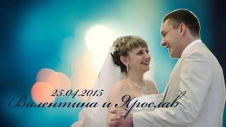 Свадебный ролик. г.Салехард - 7
