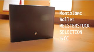 Montblanc Wallet 6cc Meisterstuck Selection (몽블랑 지갑)