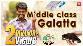 Middle Class Galatta | Madrasi