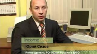 видео 2.2. Финансы акционерных обществ
