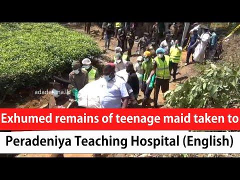 Download Exhumed remains of teenage maid taken to Peradeniya Teaching Hospital (English)