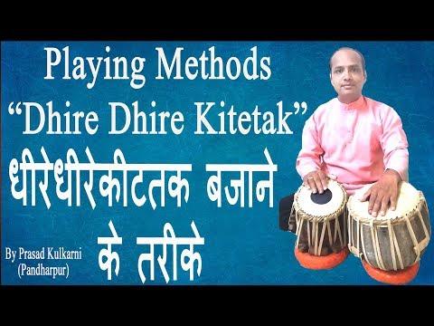 Tabla Lesson # 73 -Playing Methods Of Dhire Dhire KiteTake
