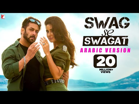 Arabic: Swag Se Swagat عربى Song |...