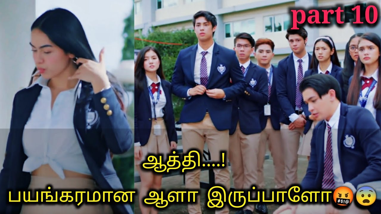 Download School princeகிட்ட Heroine மாட்டிக்கிட்டு 😂   he's into her Part 10 Chinese drama explained in Tamil