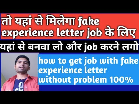 How To Get Best Job In MNC With Fake Experience Letter 100% Work    In Hindi ?