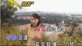 Tong-Nan-Shi-Pei-Fong