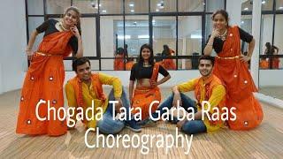 Chogada Tara | Loveratri | Garba Raas Choreography | Dance Regalo | Salman Khan