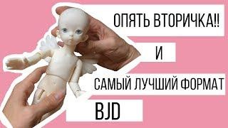 SOOM Teenie BJD doll review
