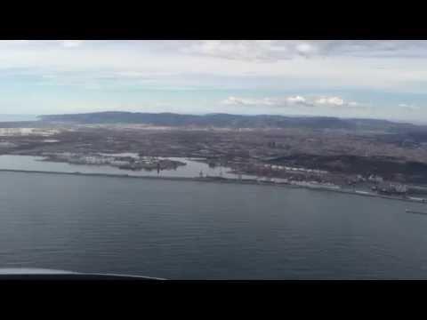 CJ3 Exec Flight - Palma de Mallorca (LEPA) to Barcelona (LEBL)