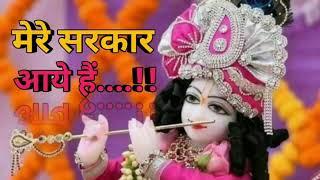 #The_Prashant_Dubey saja do ghar ko gulshan sa mere sarkar aaye hai mere sarkar aaye hai