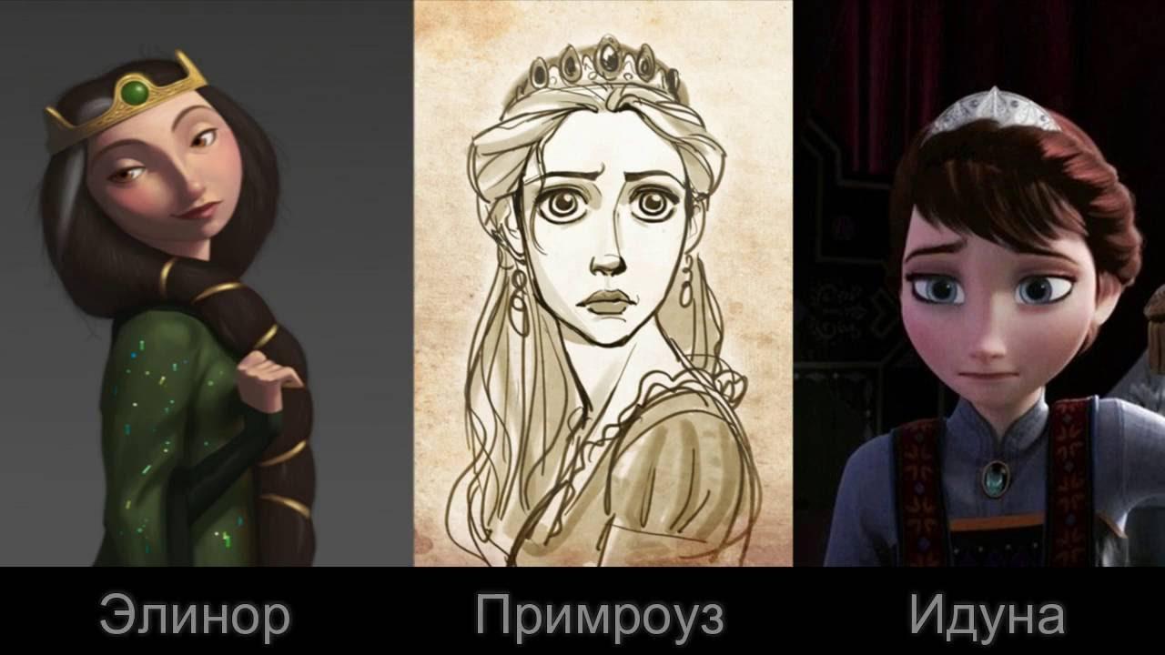 Эльза, Анна, Мерида и Рапунцель СЁСТРЫ?! - YouTube