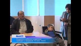 Родители ребёнка-инвалида подали в суд на медцентр и Облздрав