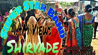 💃लेडीज💃गायक🎤🎤 Super Star Band Shirvade