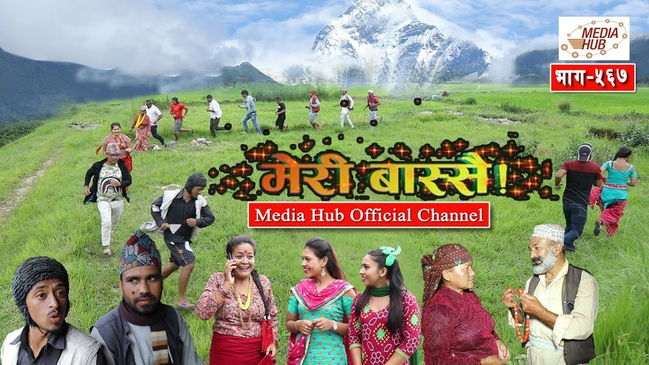 Meri Bassai, Episode-567, 11-September-2018, By Media Hub Official Channel
