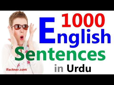 English Urdu speaking course | Learn 1000 English sentences for conversation