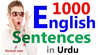 English Urdu speaking course | Learn 1000 English sentences for conversation