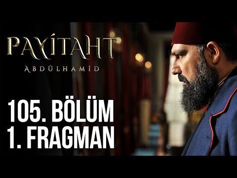 مسلسل السلطان عبد الحميد الثاني الحلقة 105