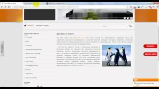 Урок сайт стандарт 2 Редактирование материала