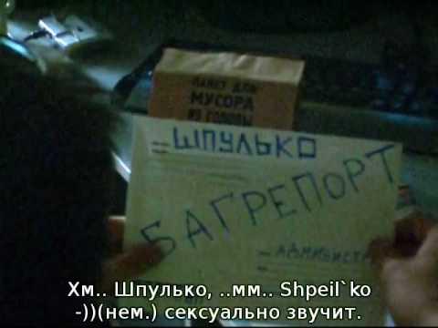 Стёб над Пиламаном (Пират ТВ -))