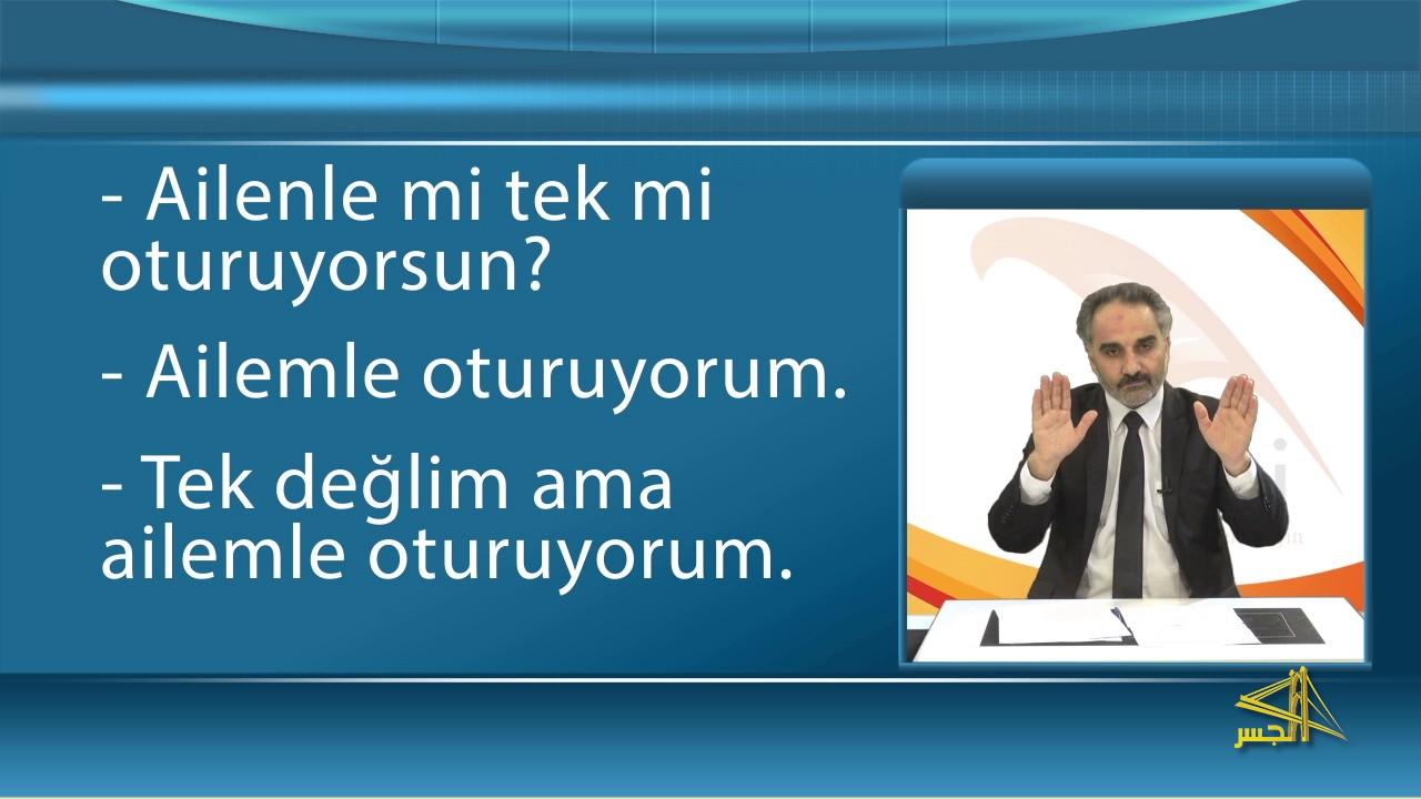 """سلسلة تعليم اللغة التركية مع الدكتور """" محمد زبدية """" الحلقة (19)"""
