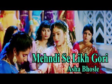 Mehndi Se Likh Gori | Asha Bhosle | HD Video Song