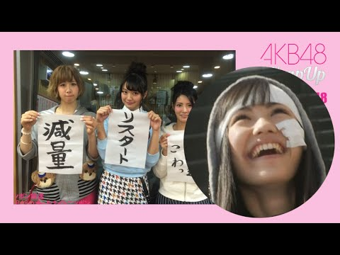 141231 Mayuyu pranks Mocchi, Kitarie and Shiichan on All Night Nippon ( Eng Sub )