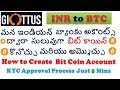 BitCoin to INR withdraw telugu  BTC to INR 2020  BitCoin withdraw to Indian Bank Accounts