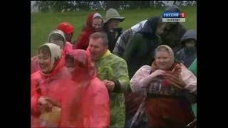 видео Праздники Исландии