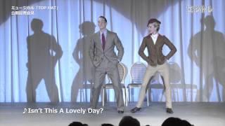 ミュージカル「TOP HAT」の記者会見が行われ、英国版キャストが華麗なパフォーマンスを披露した。 ミュージカル「TOP HAT」は、フレッド・アス...