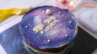존예탱!!★ 블링블링 갤럭시 레터링케이크 만들기!♥ -…