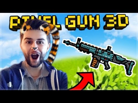 Pixel Gun 3D | OMG!! WE WON EVERY GAME! RARE TACTICAL RIFLE BEAST!!!