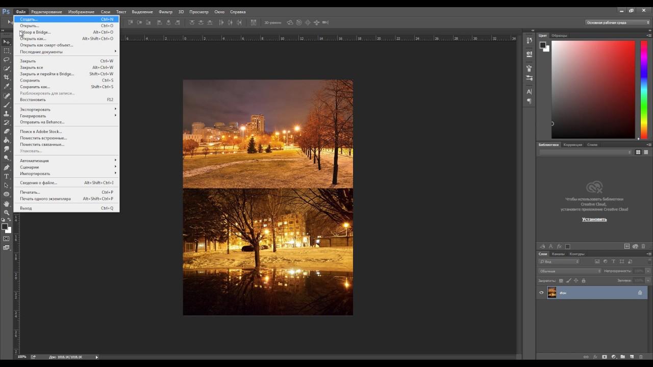 соединить две фотографии фотошоп