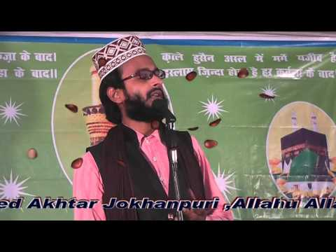 Saeed Akhtar Jokhanpuri 3