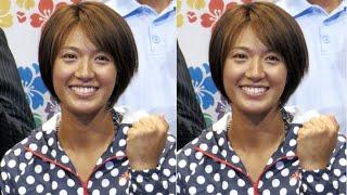 元プロビーチバレー選手の浅尾美和が第一子を出産した。