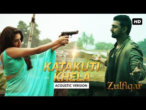 Katakuti Khela | Acoustic Version | Full Audio Song | Srijit | Anupam Roy | 2016