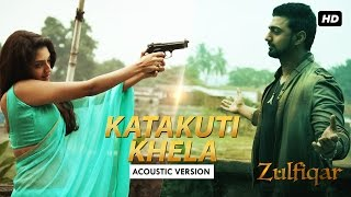 Katakuti Khela | Acoustic Version | Full Audio Song | Srijit | Anupam Roy | 2016