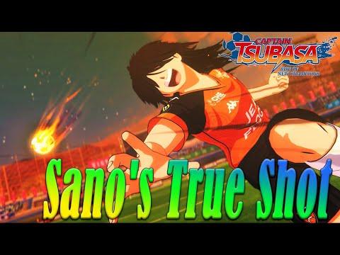 Hidden Banana Shot & Middle School Stars | Captain Tsubasa: Rise Of New Champions |